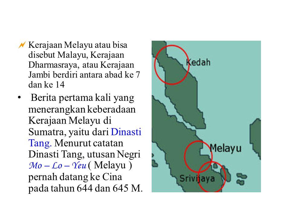 Kerajaan Melayu atau bisa disebut Malayu, Kerajaan Dharmasraya, atau Kerajaan Jambi berdiri antara abad ke 7 dan ke 14