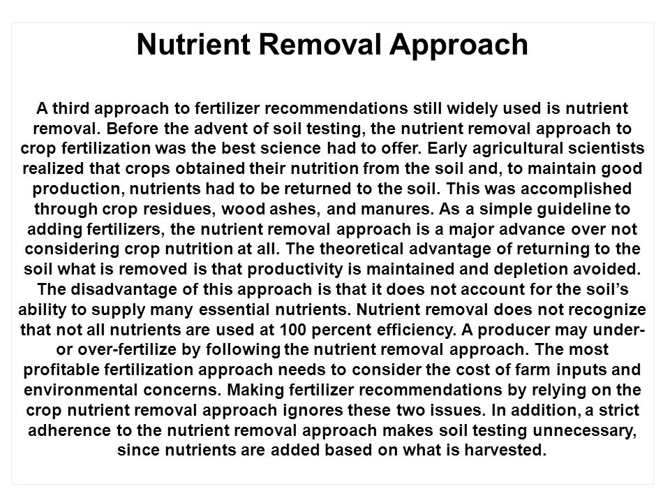 Nutrient Removal Approach