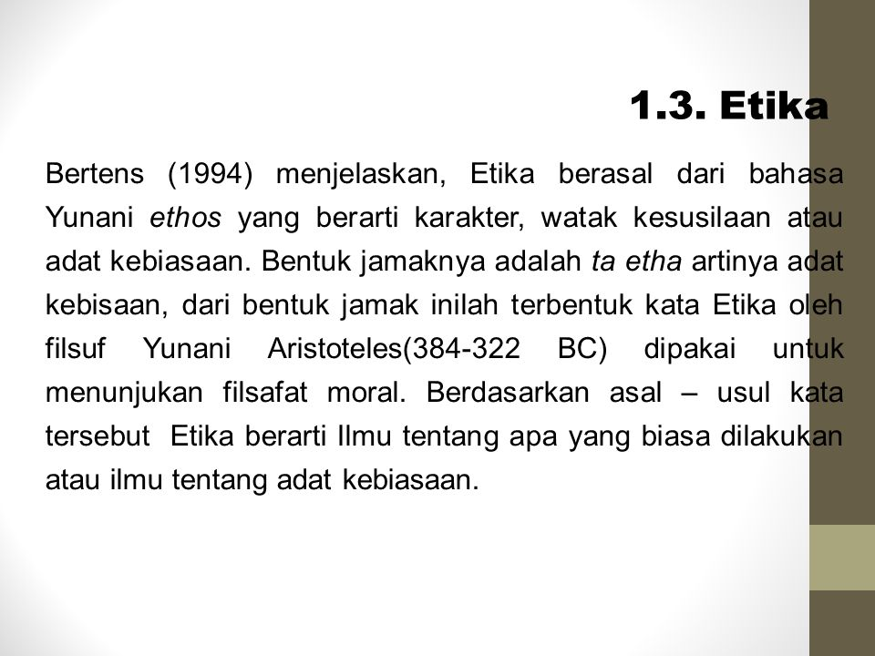 1.3. Etika