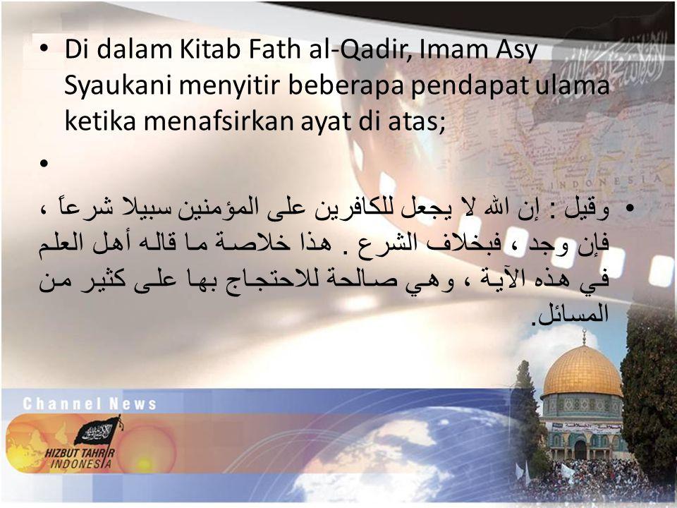 Di dalam Kitab Fath al-Qadir, Imam Asy Syaukani menyitir beberapa pendapat ulama ketika menafsirkan ayat di atas;