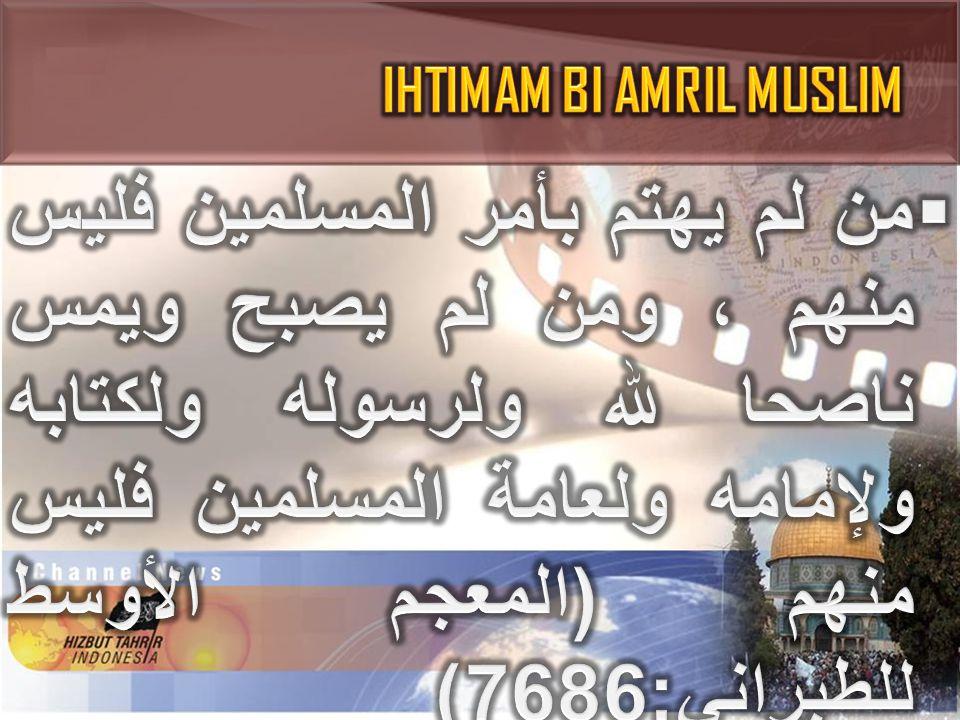 IHTIMAM BI AMRIL MUSLIM