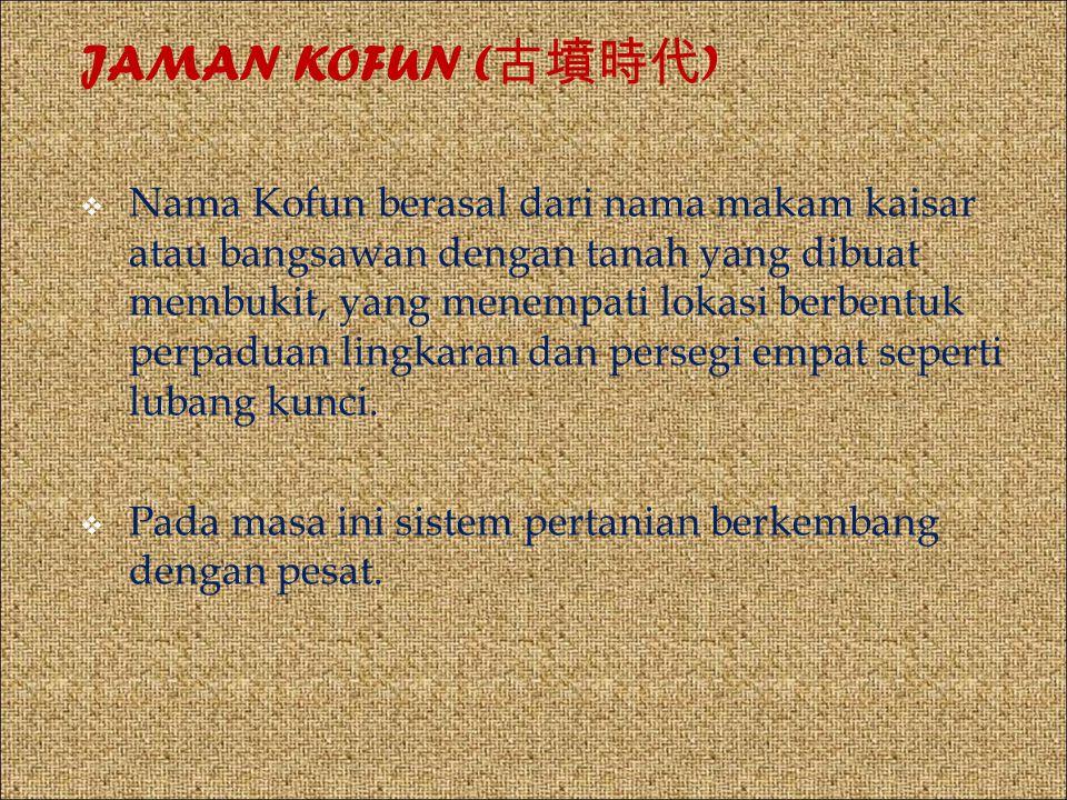 JAMAN KOFUN (古墳時代)