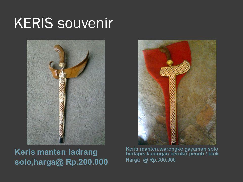 KERIS souvenir Keris manten ladrang solo,harga@ Rp.200.000