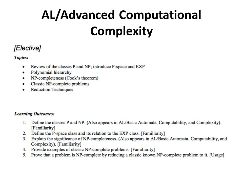 AL/Advanced Computational Complexity