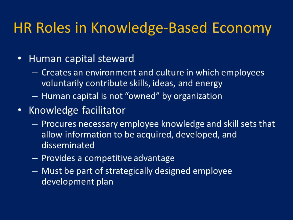 HR Roles in Knowledge-Based Economy