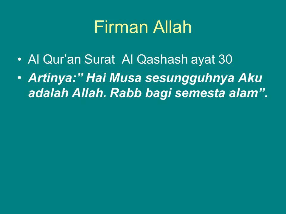 Firman Allah Al Qur'an Surat Al Qashash ayat 30