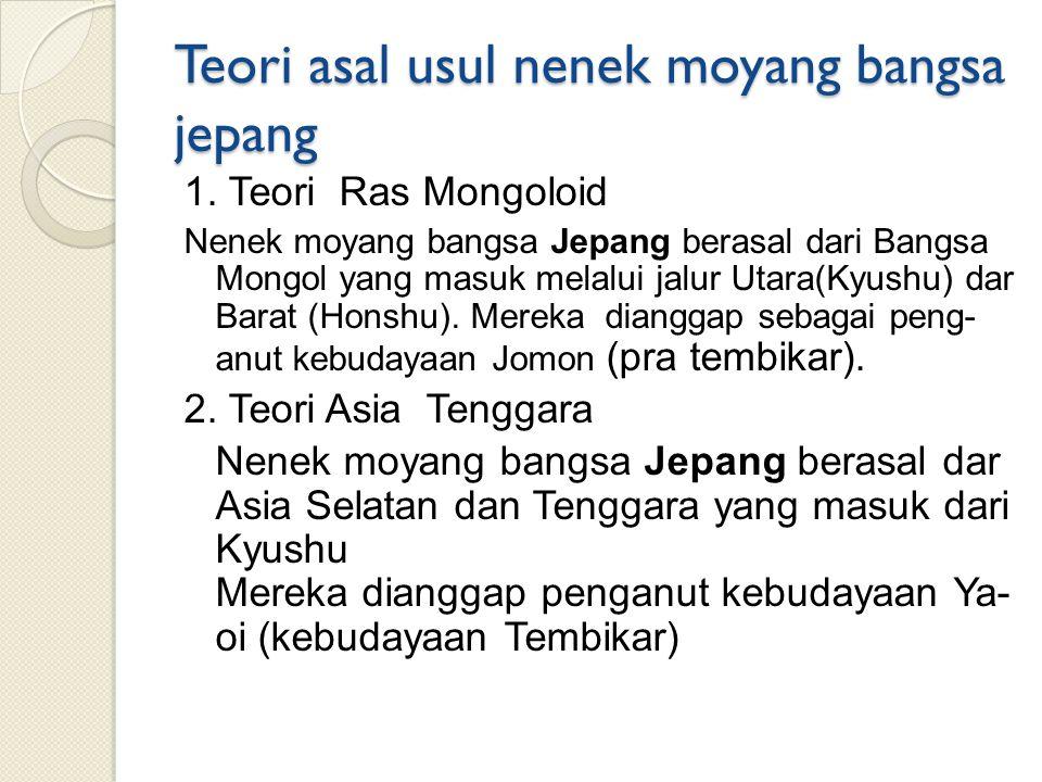 Teori asal usul nenek moyang bangsa jepang