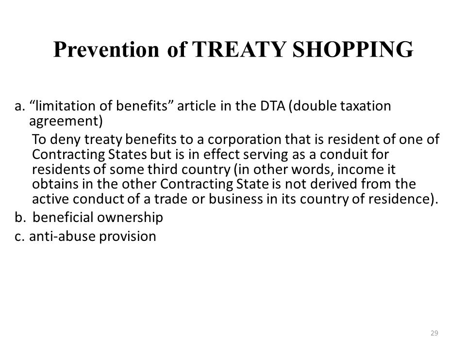 Prevention of TREATY SHOPPING