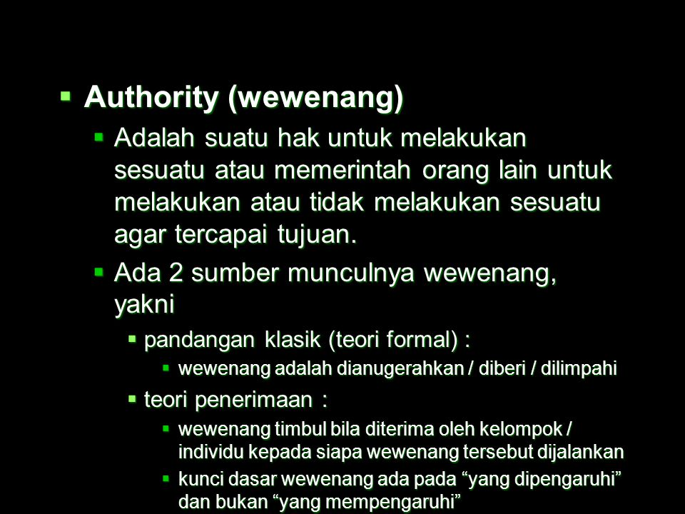 Authority (wewenang)