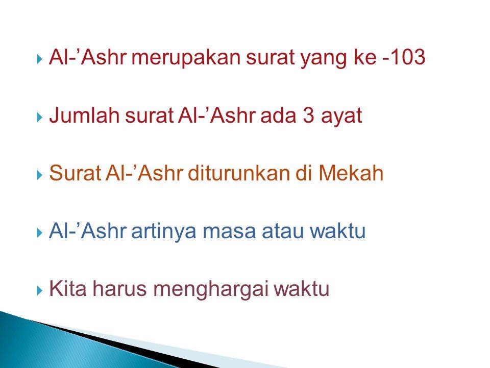 Al-'Ashr merupakan surat yang ke -103