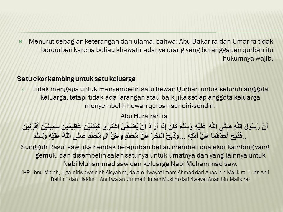 Menurut sebagian keterangan dari ulama, bahwa: Abu Bakar ra dan Umar ra tidak berqurban karena beliau khawatir adanya orang yang beranggapan qurban itu hukumnya wajib.