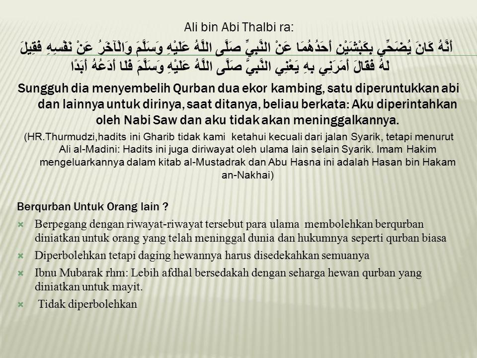 Ali bin Abi Thalbi ra: