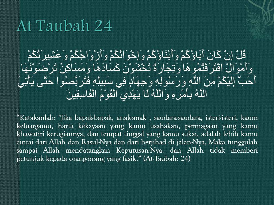 At Taubah 24