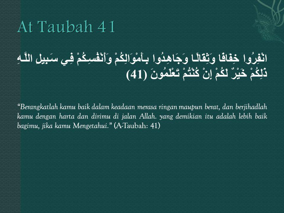 At Taubah 41