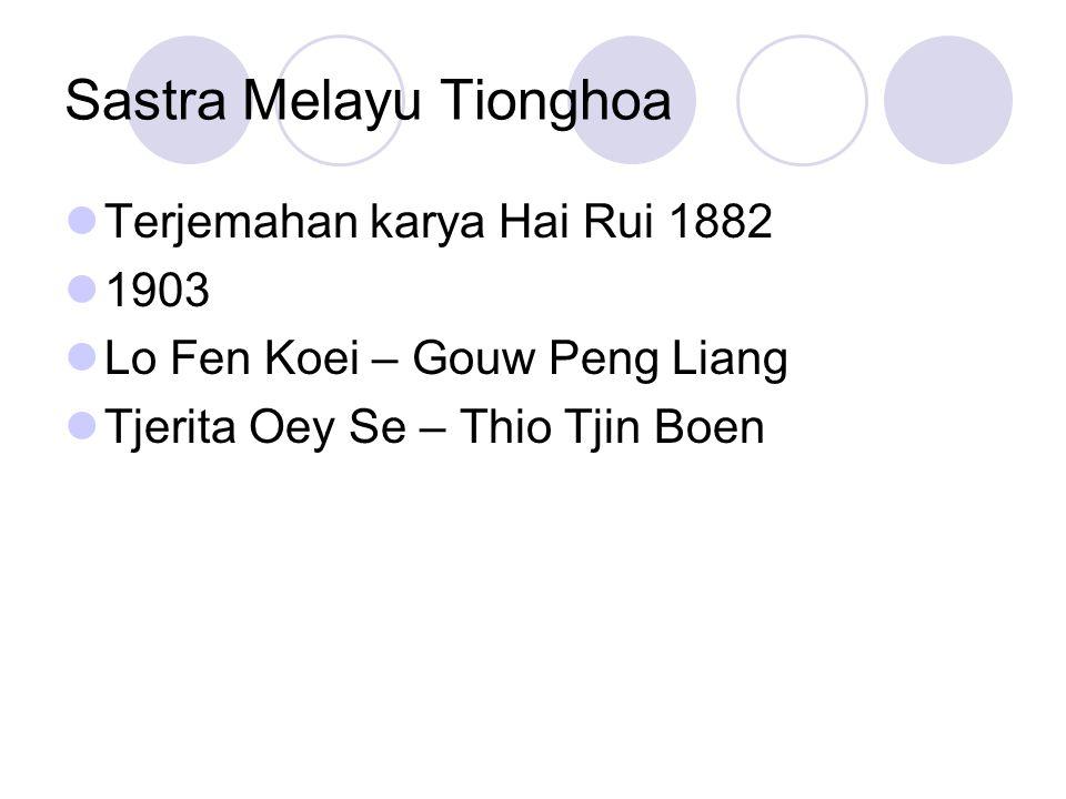 Sastra Melayu Tionghoa
