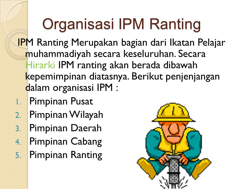Organisasi IPM Ranting