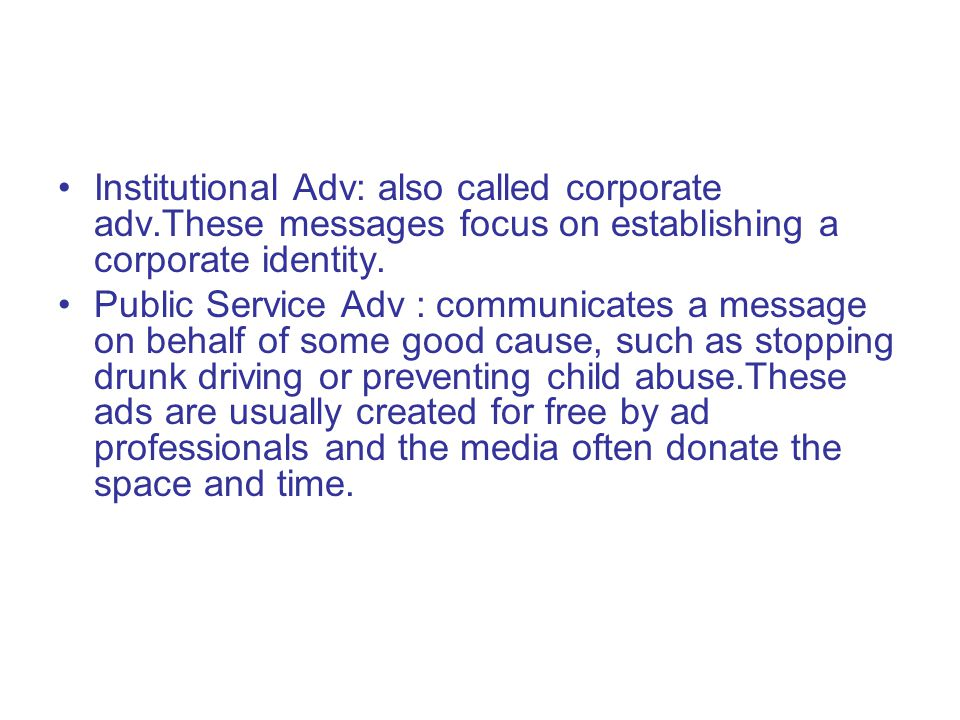 Institutional Adv: also called corporate adv