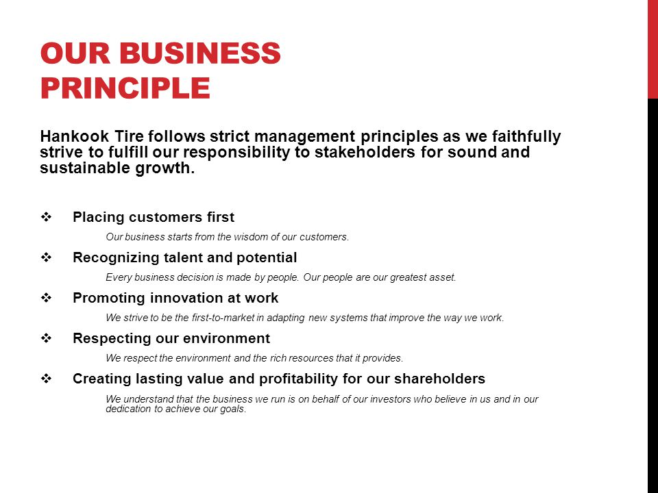OUR BUSINESS PRINCIPLE