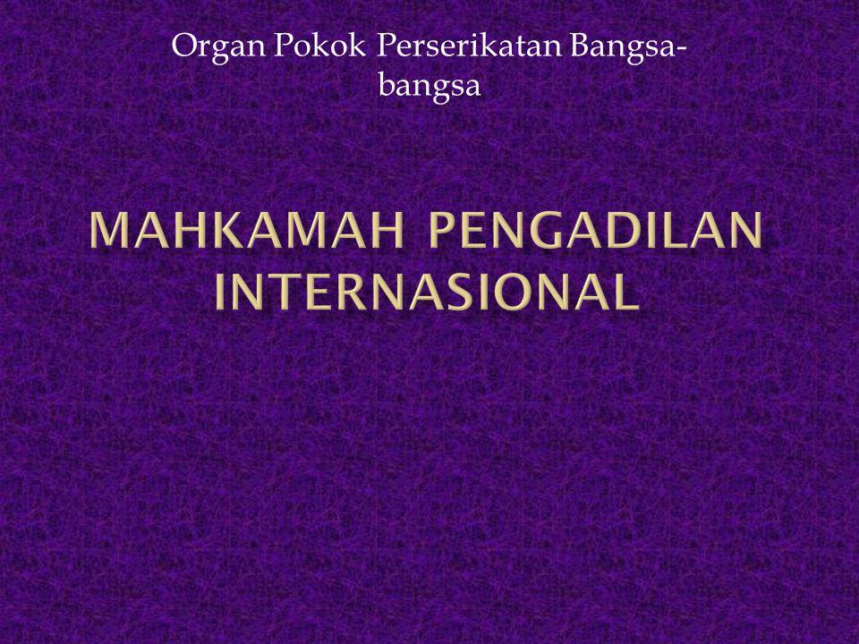 Mahkamah Pengadilan Internasional