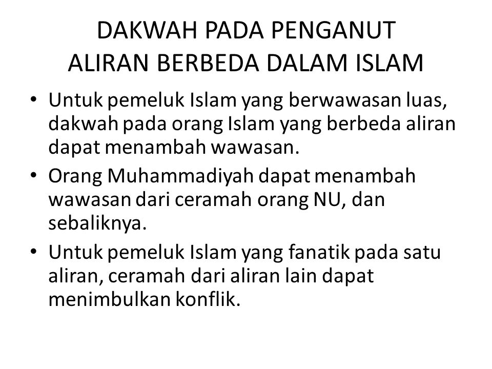 DAKWAH PADA PENGANUT ALIRAN BERBEDA DALAM ISLAM