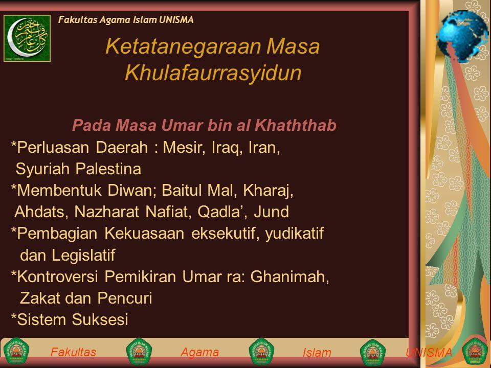 Pada Masa Umar bin al Khaththab
