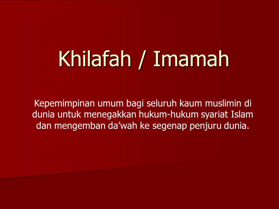 Khilafah / Imamah