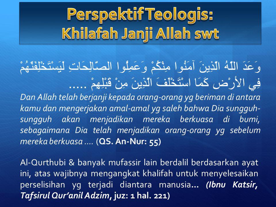 Khilafah Janji Allah swt