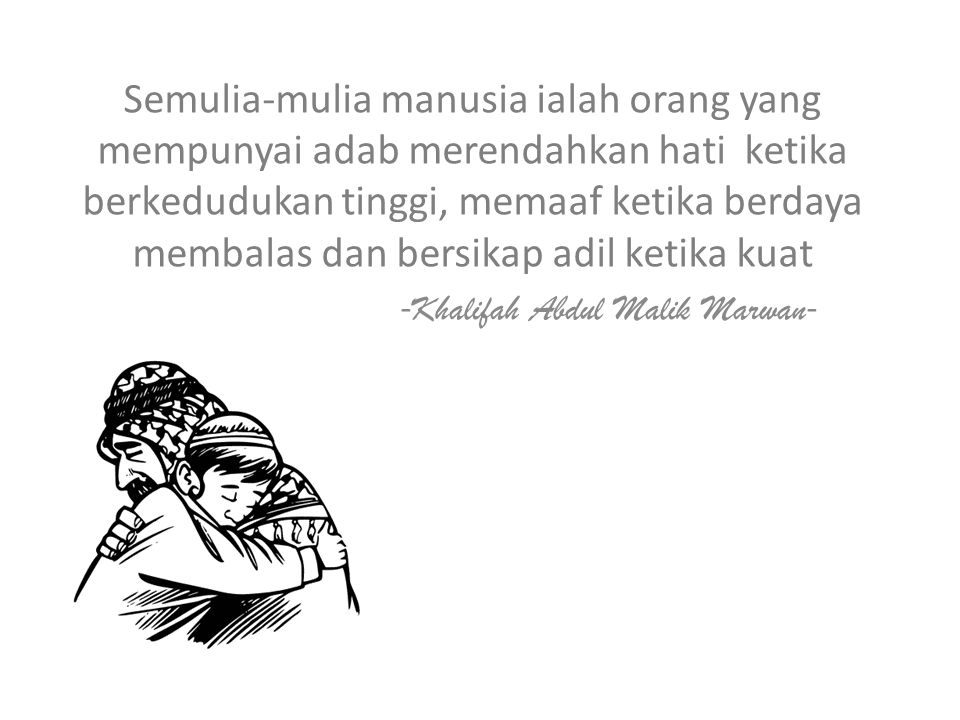 -Khalifah Abdul Malik Marwan-