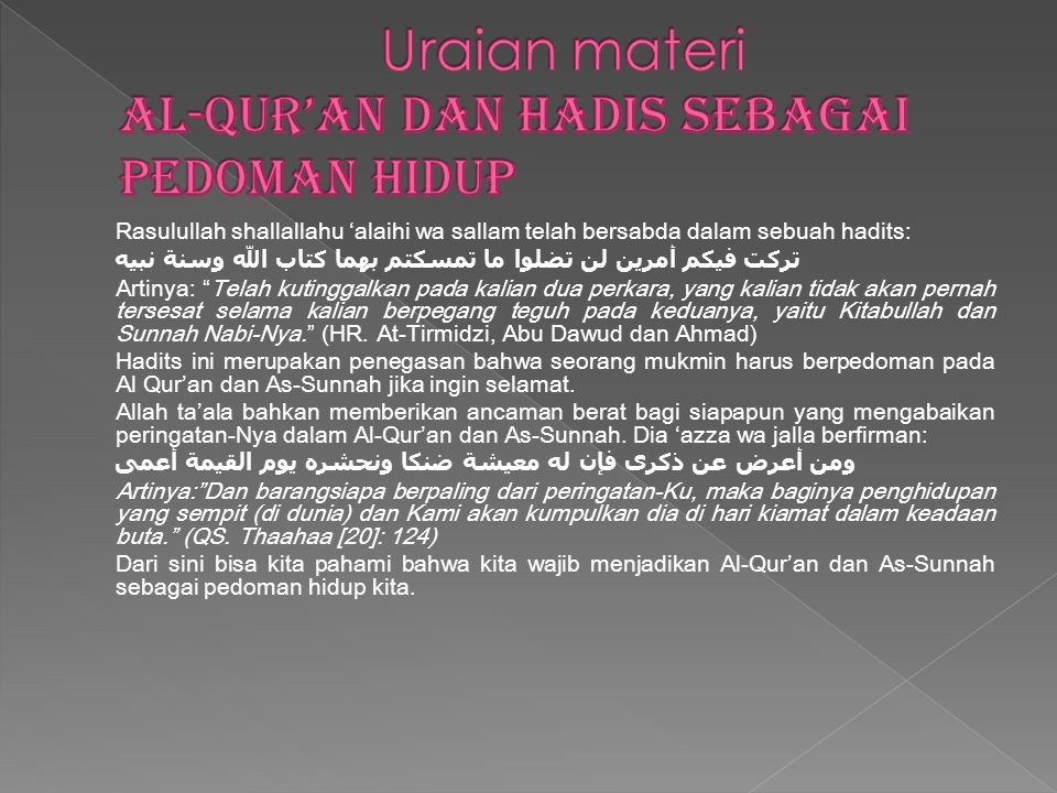 Uraian materi Al-Qur'an dan Hadis sebagai pedoman hidup