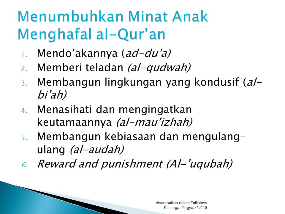 Menumbuhkan Minat Anak Menghafal al-Qur'an
