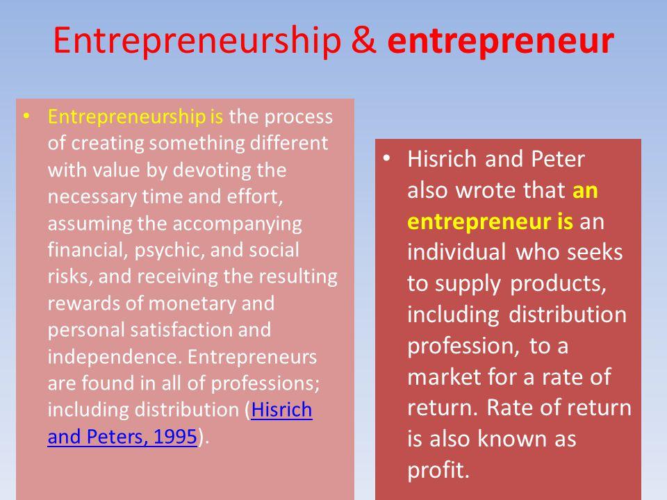 Entrepreneurship & entrepreneur