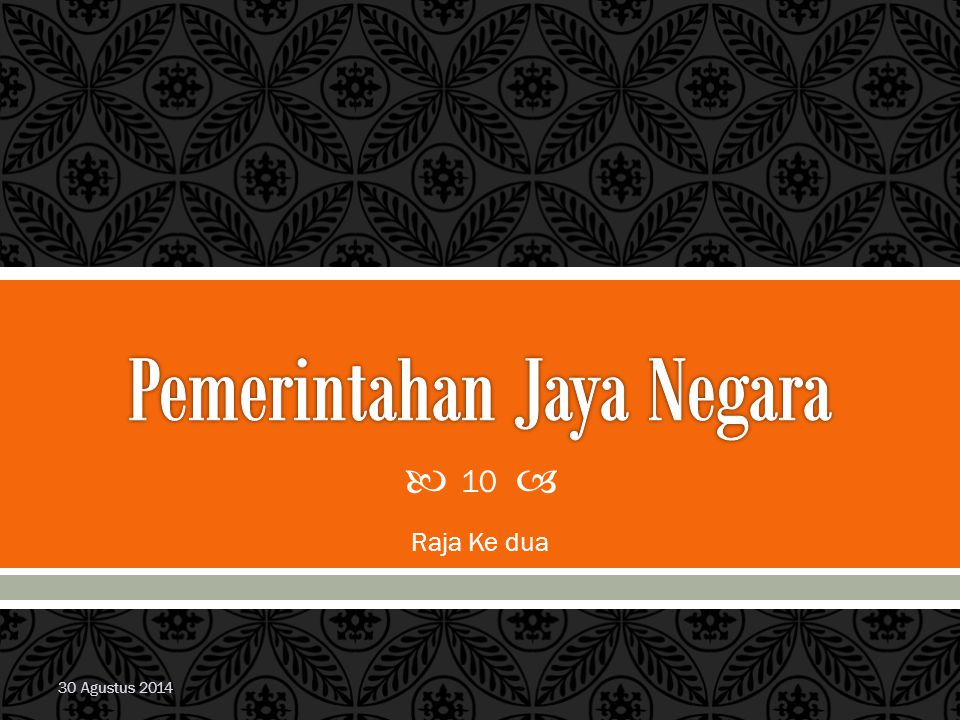 Pemerintahan Jaya Negara