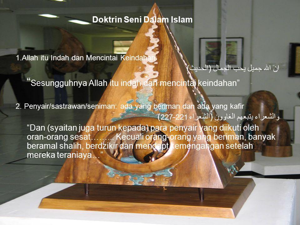 Doktrin Seni Dalam Islam