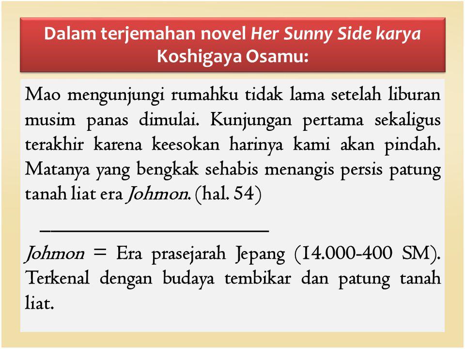 Dalam terjemahan novel Her Sunny Side karya Koshigaya Osamu: