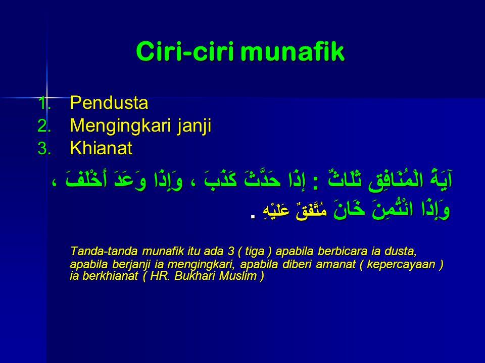 Ciri-ciri munafik وَإِذَا ائْتُمِنَ خَانَ مُتَّفَقٌ عَلَيْهِ .