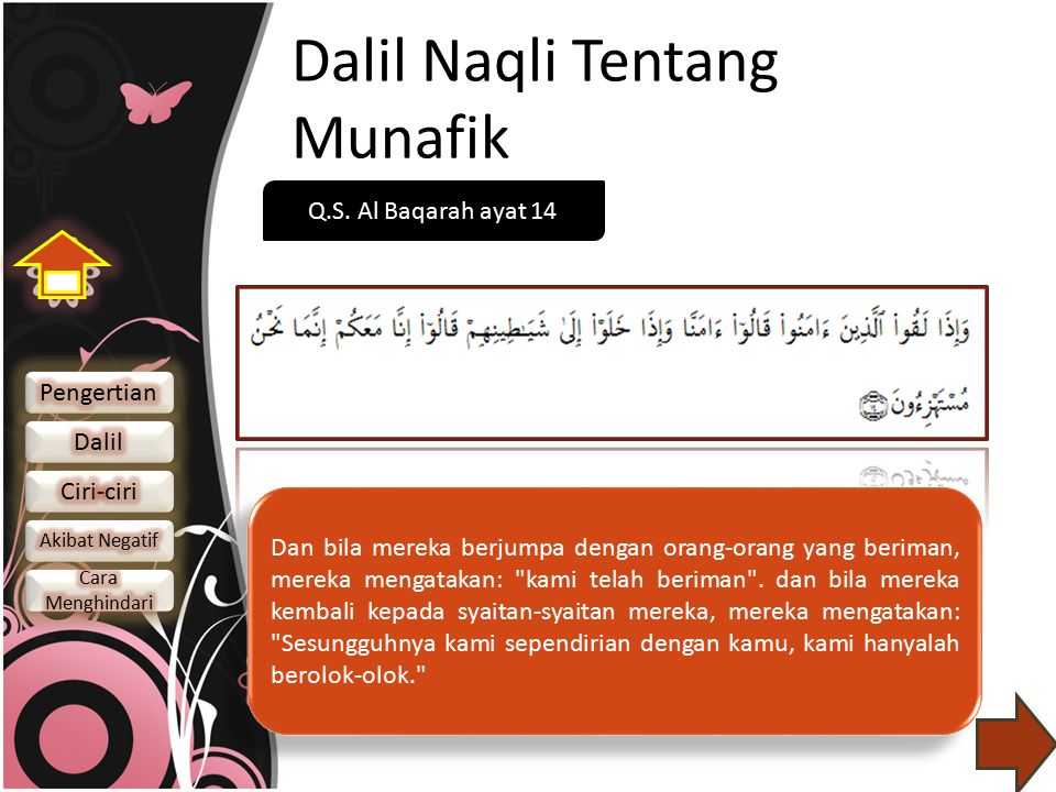 Dalil Naqli Tentang Munafik