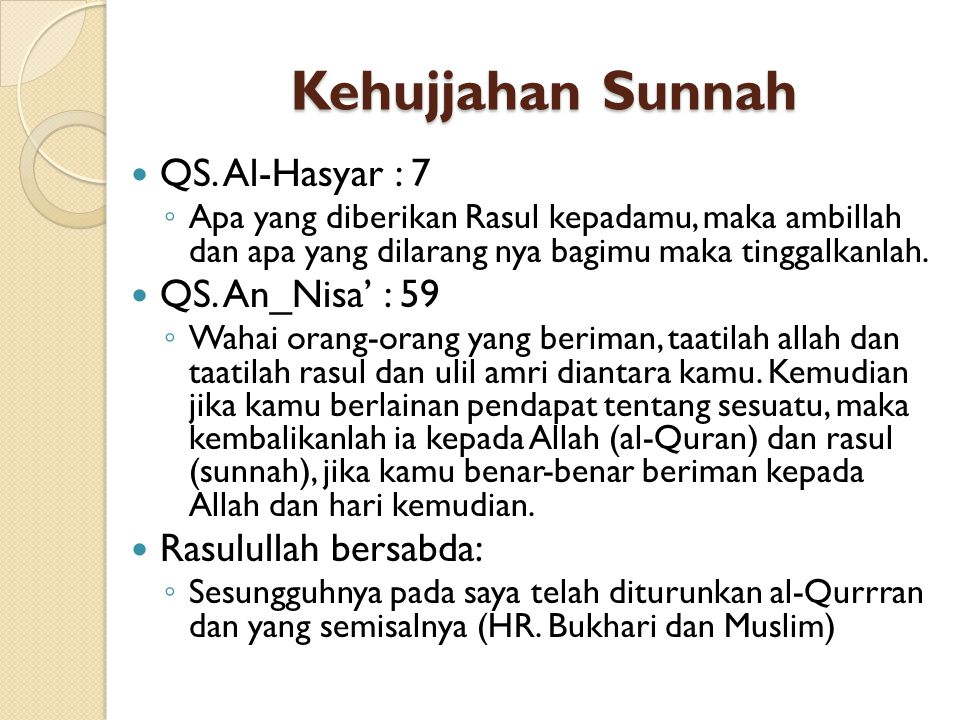 Kehujjahan Sunnah QS. Al-Hasyar : 7 QS. An_Nisa' : 59