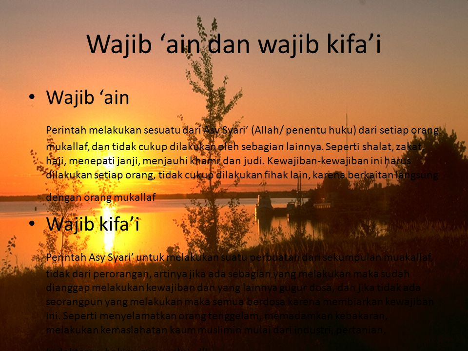 Wajib 'ain dan wajib kifa'i
