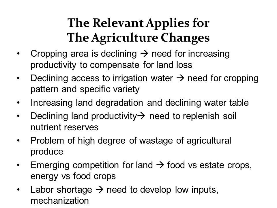 The Relevant Applies for The Agriculture Changes