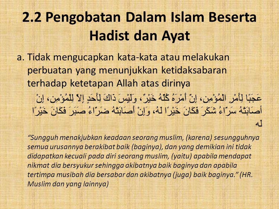 2.2 Pengobatan Dalam Islam Beserta Hadist dan Ayat