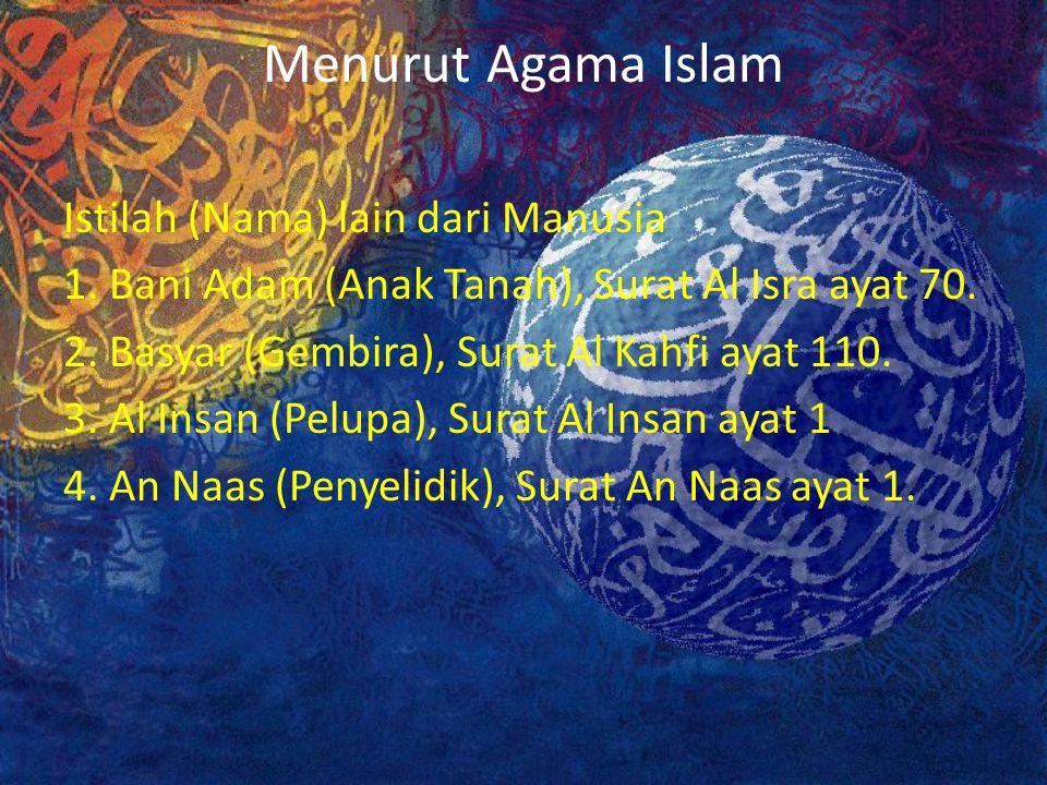 Menurut Agama Islam