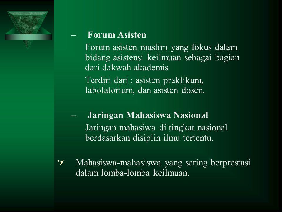 Forum Asisten Forum asisten muslim yang fokus dalam bidang asistensi keilmuan sebagai bagian dari dakwah akademis.