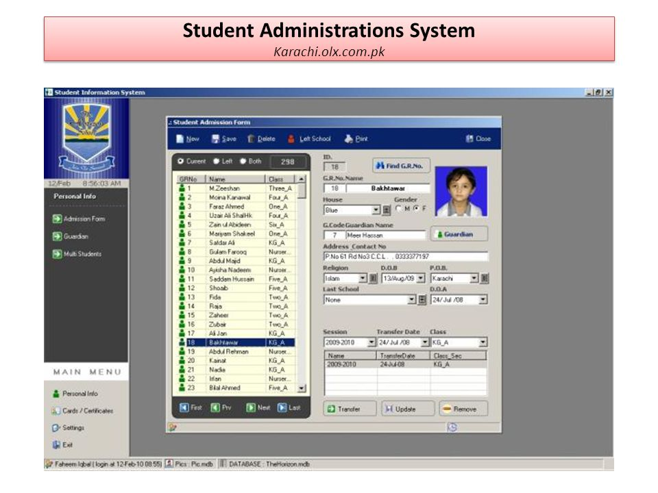 Student Administrations System