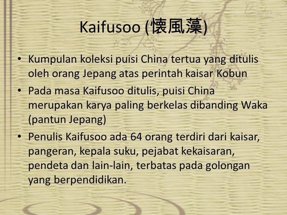 Kaifusoo (懐風藻) Kumpulan koleksi puisi China tertua yang ditulis oleh orang Jepang atas perintah kaisar Kobun.