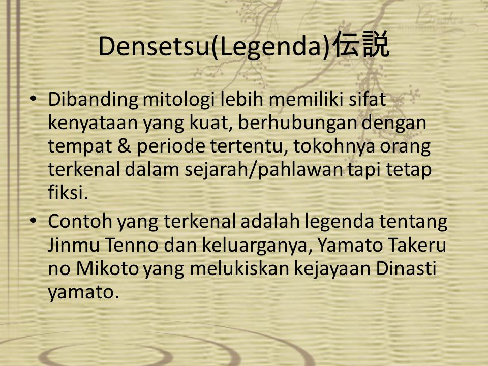 Densetsu(Legenda)伝説