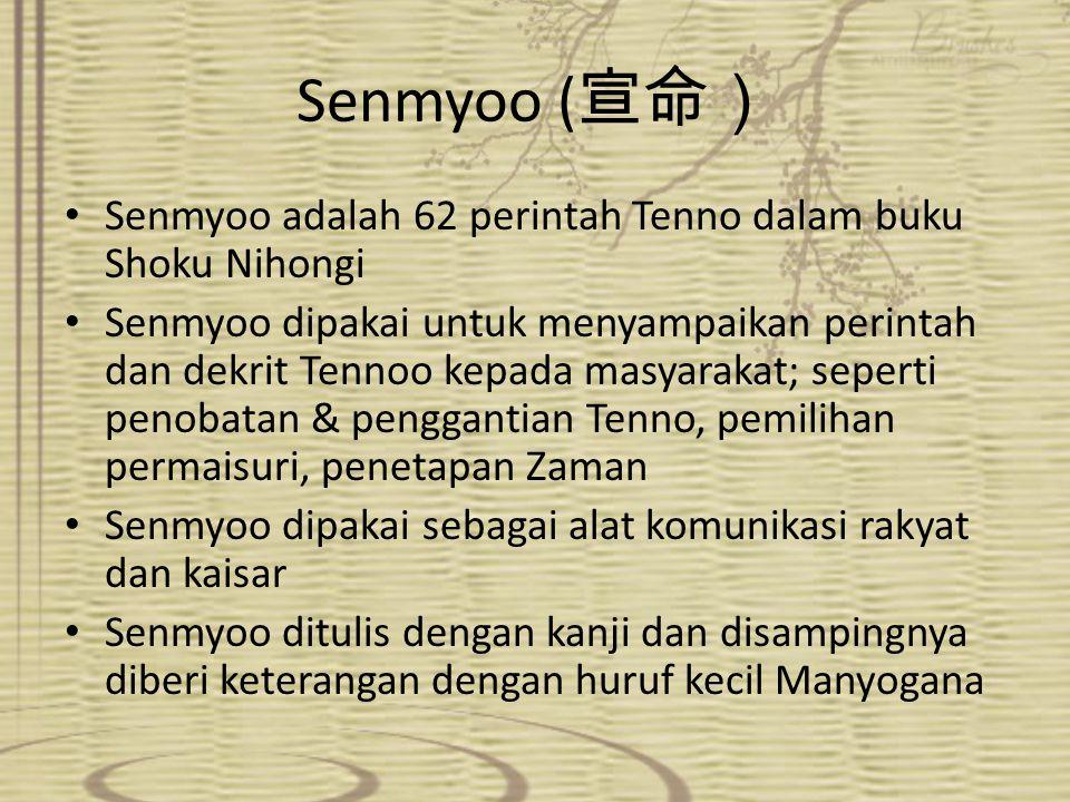 Senmyoo (宣命) Senmyoo adalah 62 perintah Tenno dalam buku Shoku Nihongi