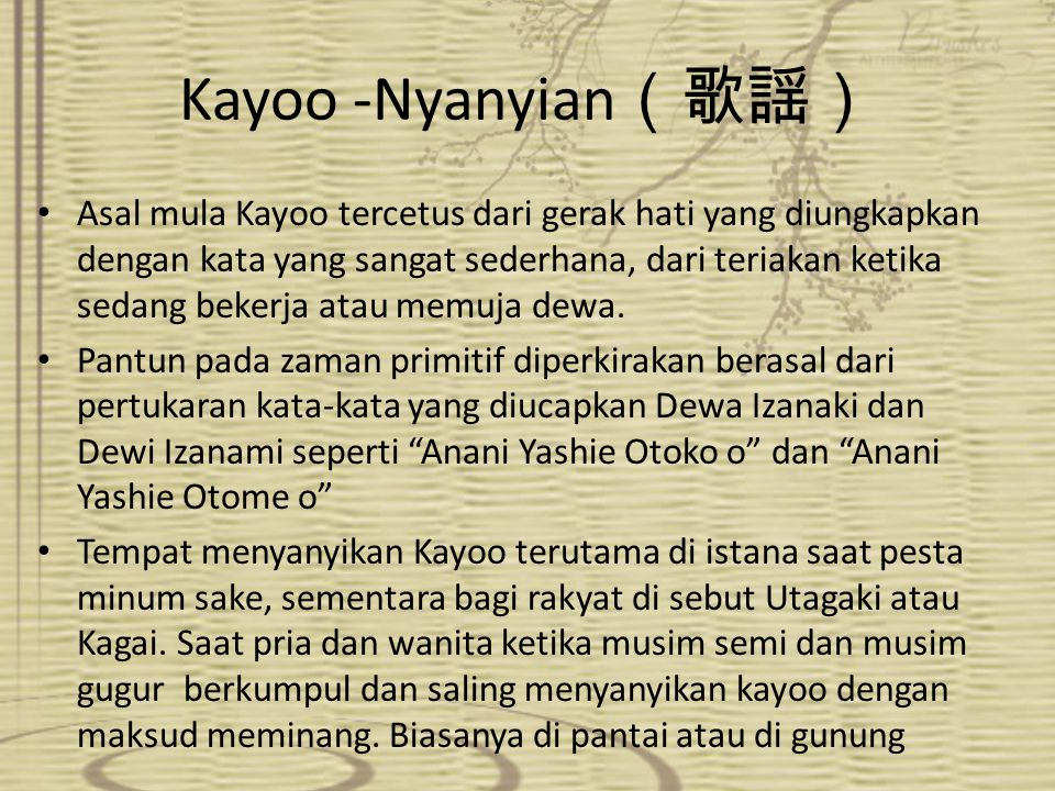 Kayoo -Nyanyian(歌謡)