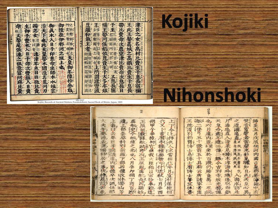 Kojiki Nihonshoki