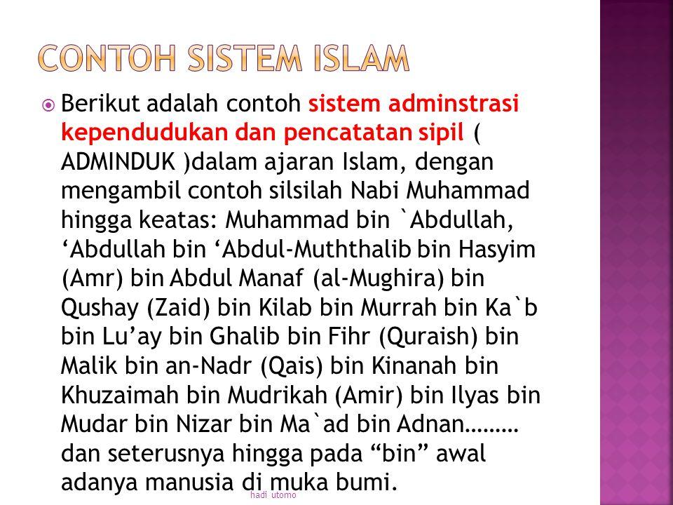 CONTOH SISTEM ISLAM