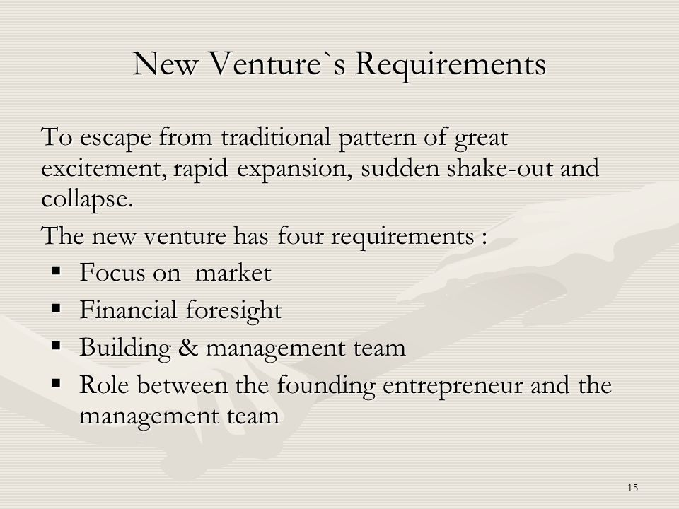 New Venture`s Requirements